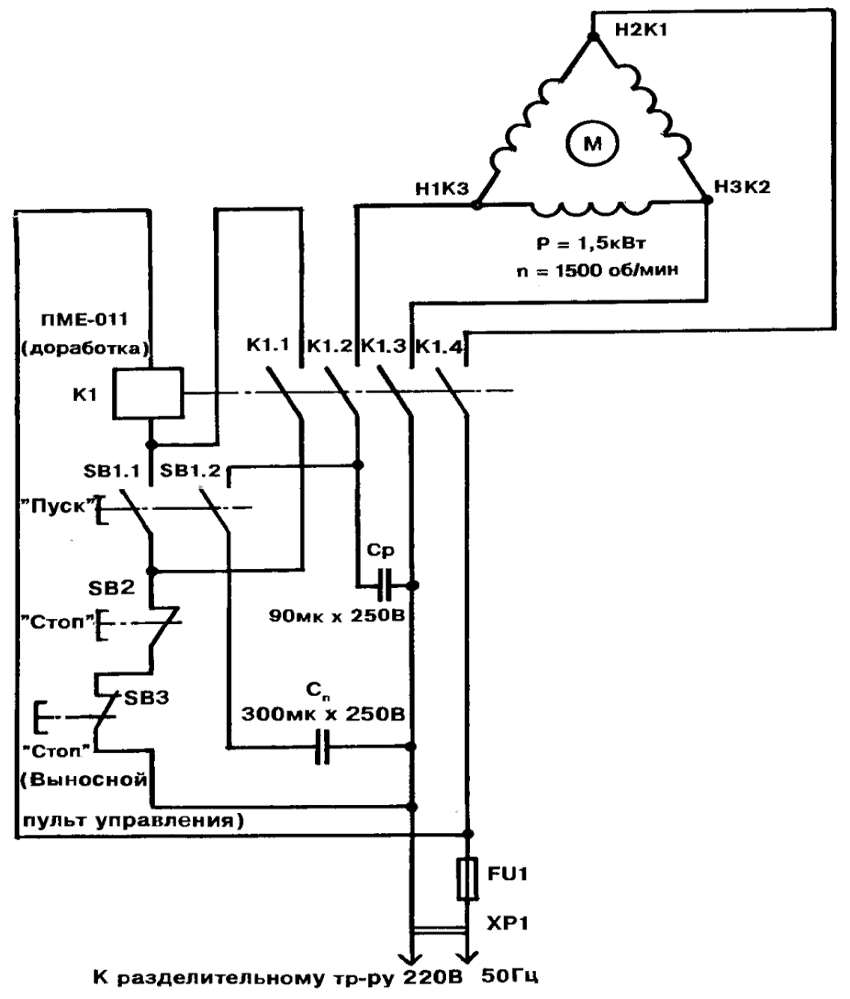 """Схема подключения электрического двигателя бетономешалки """"Бригадир"""""""