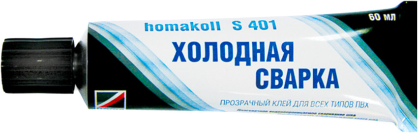 Хомакол S 401 используется для спайки плит из ПВХ